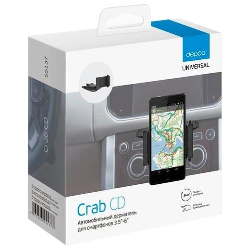 Держатель Deppa Crab CD (55137)