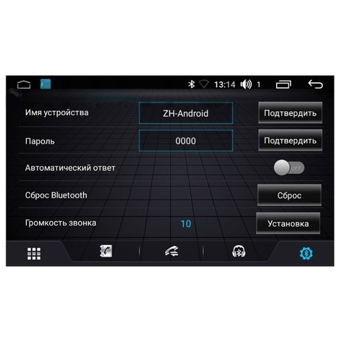 Автомагнитола FarCar S175 (L294R) Citroen C-Elysee