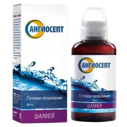 Ополаскиватель Ангиосепт