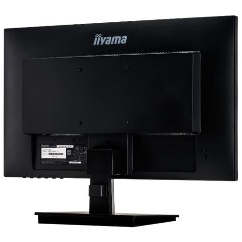 Монитор Iiyama ProLite XU2292HS-1