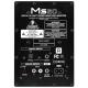 Акустическая система BEHRINGER Digital Monitor Speakers MS20
