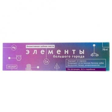 Зубная паста Phronesis Elements Элементы большого города
