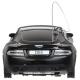 Легковой автомобиль Rastar Aston Martin DBS Coupe (45200) 1:43 11.4 см