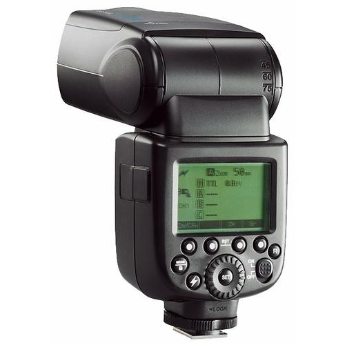 Вспышка Cullmann CUlight FR 60C for Canon