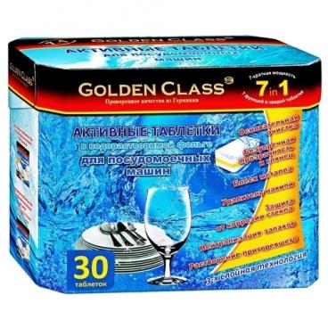 Golden 7 в 1 таблетки для посудомоечной машины