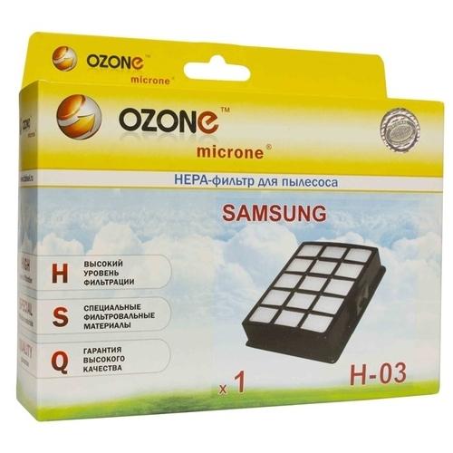 Ozone Фильтр HEPA H-03