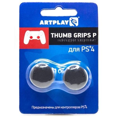 Artplays Накладки Thumb Grips на джойстики контроллера вогнутые для PS4 (ACPS4127)