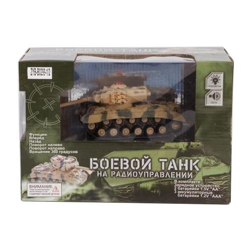 Танк Zhorya Боевой (ZYB-B0299-1/2)