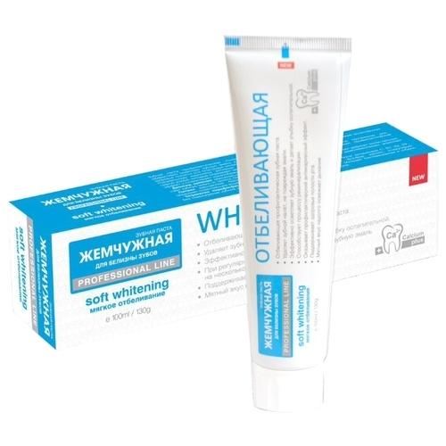 Зубная паста Жемчужная Professional line Отбеливающая, мята