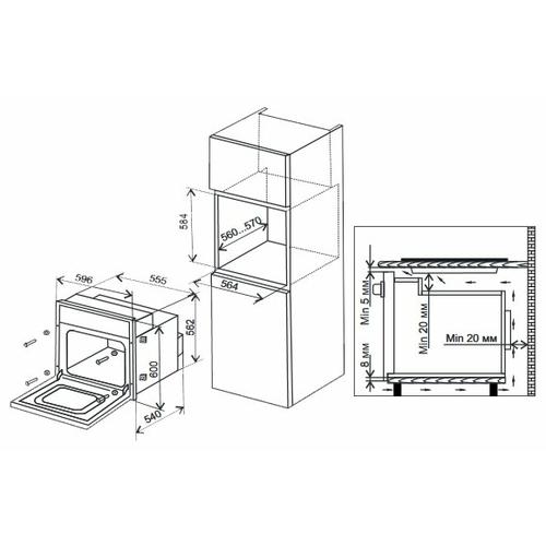 Электрический духовой шкаф Electronicsdeluxe 6009.02эшв-015