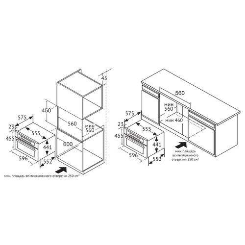 Микроволновая печь встраиваемая Korting KMI 482 RN
