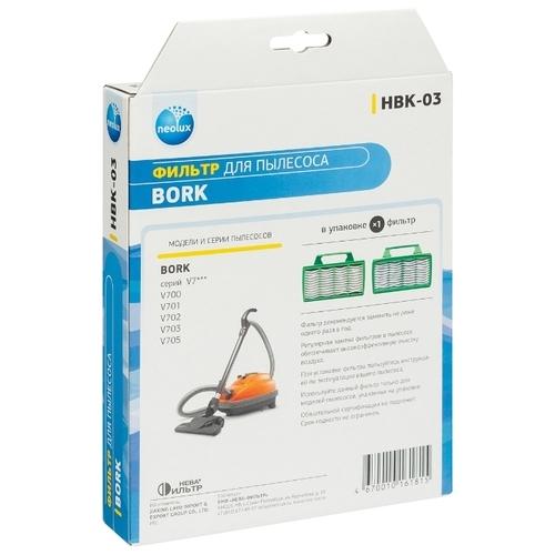 NEOLUX HEPA фильтр HBK-03