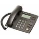 Телефон LG-Ericsson LKA-220C