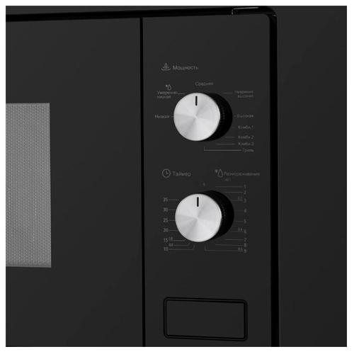 Микроволновая печь MAUNFELD MBMO.20.2 PGB