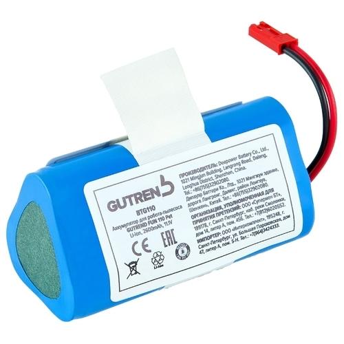 GUTREND Аккумулятор для GUTREND FUN 110 Pet
