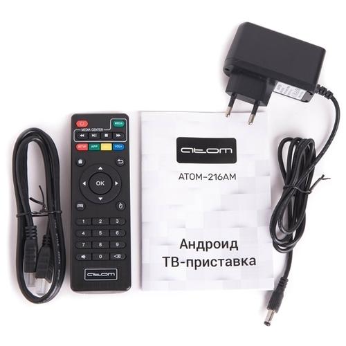 Медиаплеер СИГНАЛ ELECTRONICS ATOM-216AM