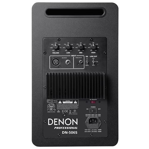 Акустическая система Denon DN-506S