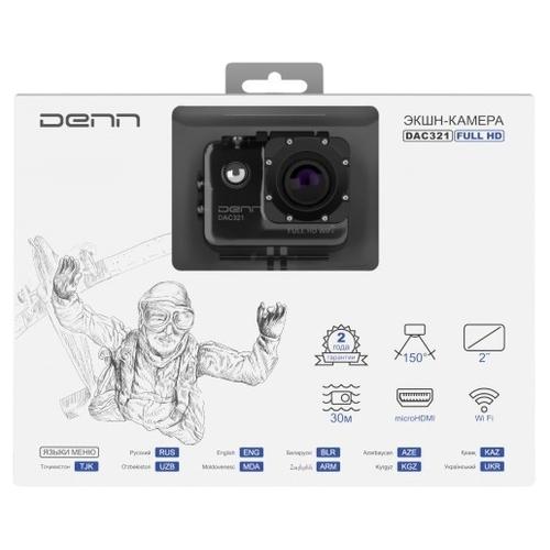 Экшн-камера DENN DAC321