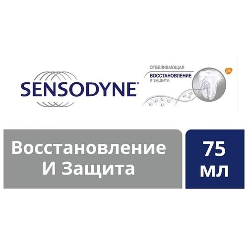 Зубная паста Sensodyne Восстановление и Защита Отбеливающая