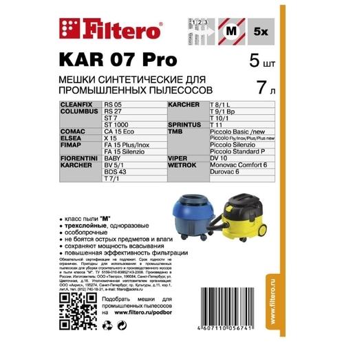 Filtero Мешки-пылесборники KAR 07 Pro