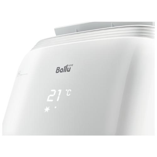 Мобильный кондиционер Ballu BPHS-15H