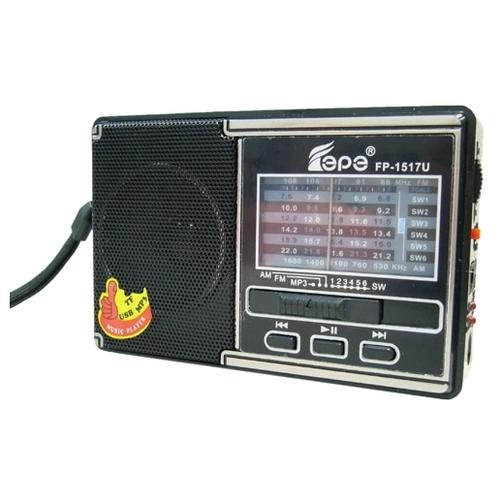 Радиоприемник Fepe FP-1517U