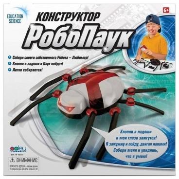 Электромеханический конструктор Galey Toys Education Science 88009 Робопаук