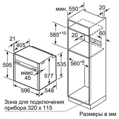 Электрический духовой шкаф NEFF B58CT68H0
