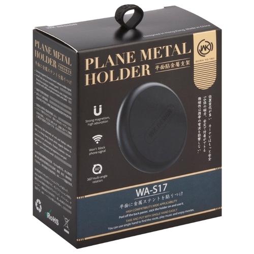 Магнитный держатель WK Plane Metal Holder (WA-S17)
