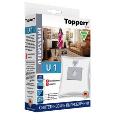Topperr Синтетические пылесборники U1