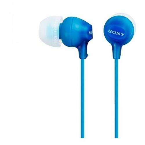 Наушники Sony MDR-EX15LP