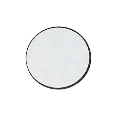Магнитный держатель Nova Bright 46906