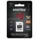 Карта памяти SmartBuy Professional microSDXC Class 10 UHS-I U3 64GB + SD adapter