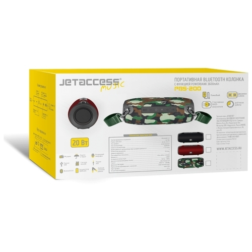 Портативная акустика Jet.A PBS-200