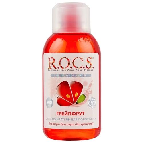 R.O.C.S. ополаскиватель Грейпфрут