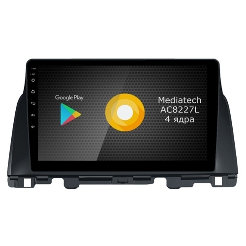 Автомагнитола ROXIMO S10 RS-2310 KIA Optima 4 (Android 8.1)