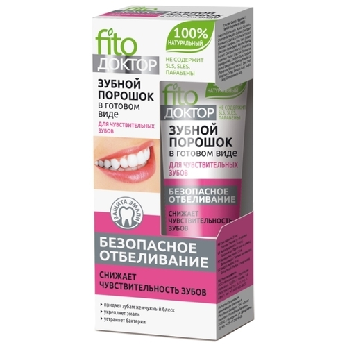 Зубной порошок Фитодоктор Для чувствительных зубов