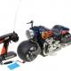 Мотоцикл Наша игрушка A14-2