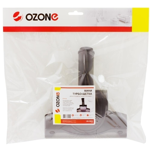 Ozone Турбощетка мини UN-5932