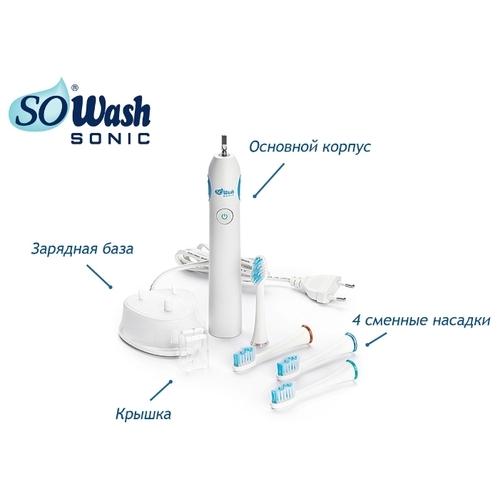 Электрическая зубная щетка SoWash Sonic