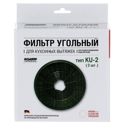Фильтр угольный Kronasteel KU-2