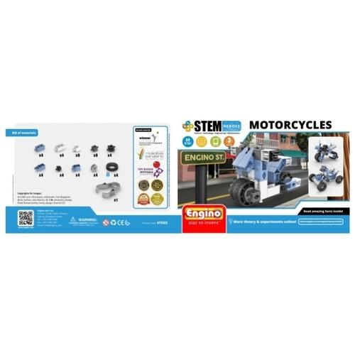 Конструктор ENGINO STEM Heroes STH22 Мотоциклы
