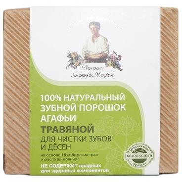 Зубной порошок Рецепты бабушки Агафьи Травяной