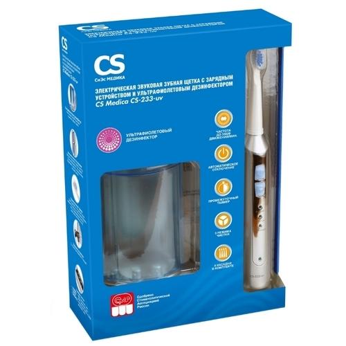 Электрическая зубная щетка CS Medica CS-233-uv