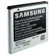 Аккумулятор Samsung EB535151VU для Samsung Galaxy S Advance GT-i9070
