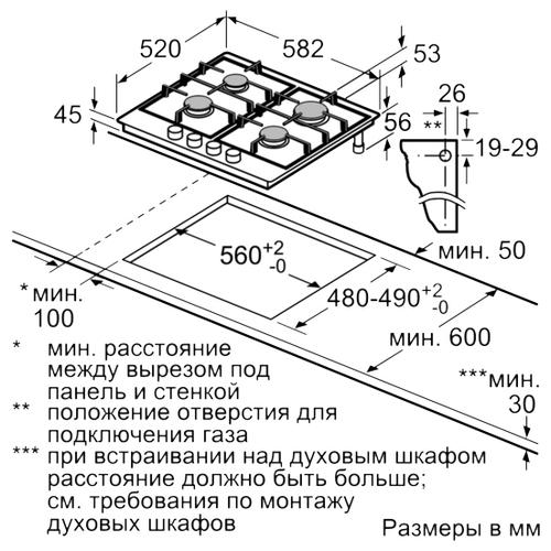 Варочная панель Bosch PCP6A6B90