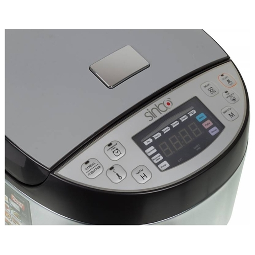 Мультиварка Sinbo SCO-5054