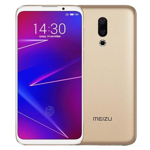 Смартфон Meizu 16 6/64GB