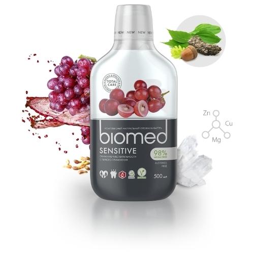Biomed ополаскиватель Sensitive