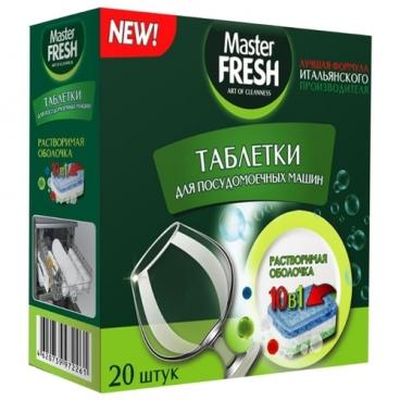 Master FRESH Luxury 10 в 1 таблетки для посудомоечной машины